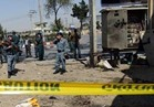 مقتل 4 وإصابة 22 في انفجار بالعاصمة الأفغانية كابول