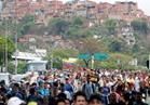 ارتفاع عدد قتلى الإضرابات في فنزويلا إلى 34 قتيلا