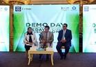 تخرج الدورة الأولى من المشروعات المحتضنة Demo Day