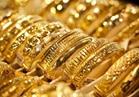 4 جنيهات تراجعًا بأسعار الذهب في السوق المحلية