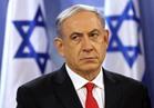 عاجل.. إسرائيل تعلن انسحابها من منظمة اليونسكو