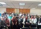 تدريب 68 موظفاً بوزارة التضامن حول الضبطية القضائية