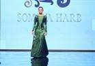 صور.. نجمات الفن يشاركون بديفيليه «International Fashion Awords»