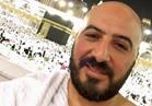 صور: مشاهير الفن يؤدون مناسك العمرة..السبكي وغادة عبد الرازق أبرزهم