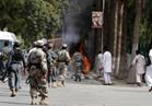 مقتل 4 ضباط شرطة في هجوم بإقليم هلمند جنوبي أفغانستان