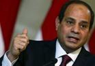 »البحرين« المحطة الرابعة في جولة الرئيس السيسي بالخليج العربي
