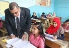 محافظ الفيوم يتفقد امتحانات الشهادة الابتدائية