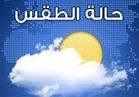 الأرصاد: طقس الإثنين حار.. والعظمى في القاهرة  37 درجة