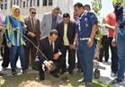 افتتاح فعاليات الأسبوع البيئي السادس لشباب جامعة دمنهور