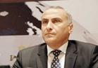 جمال نجم: الشمول المالي يحقق الاستقرار الاقتصادي
