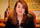 وزيرة التضامن الاجتماعي تفتتح دار أطفال بلا مأوى بالشرقية