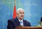 المعلم يأمل في زيادة التنسيق مع العراق لمحاربة الإرهاب ويهاجم أوروبا مجدداً