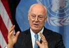 الأمم المتحدة: جولة محادثات سلام سورية جديدة في جنيف الأسبوع المقبل