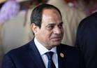 الرئيس السيسي يغادر المنامة مختتما زيارته الرسمية للبحرين