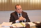 1.2 مليار جنيه قرض من بنك مصر لتمويل مشروع مدينة دمياط للأثاث