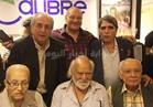 صور| الاحتفال باليوبيل الذهبي للمخرج علي بدرخان