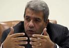 وزير المالية: صرف العلاوة قبل شهر رمضان