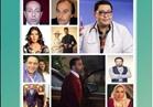 تعرف على أحداث الحلقة الـ16 في رمضان بـ 19 مسلسلا بالتليفزيون والإذاعة