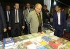 بالصور..افتتاح معرض الكتاب بشارع المعز