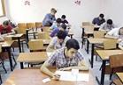 «شاومينج» ينشر امتحان الفيزياء بعد ساعة من بدء الامتحان