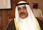 الخارجية الكويتية: أزمة قطر يجب أن تُحل في إطار البيت الخليجي الواحد