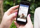 مفاجأة.. «فيس بوك» تلتقط صورًا للمستخدمين دون علمهم