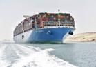 """«اقتصادية قناة السويس» تشارك في مؤتمر """"مصر باب الوصل"""" لدعم الاستثمار"""