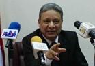 كرم جبر: الاجتماع التشاوري يهدف لمقاومة مؤامرات إفشال الدولة