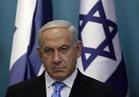 إسرائيل تعبر عن إحباطها من قرار ترامب عدم نقل السفارة الأمريكية للقدس