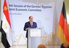 «السيسي»: إجراءات الإصلاح الاقتصادي إرادة سياسية وشعبية نهائية.. ولا رجوع عنها