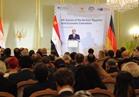 الرئيس: الحكومة حريصة على تعظيم دور القطاع الخاص والانفتاح على العالم