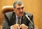 وزير قطاع الأعمال يستعرض موقف مشروعات الشركات التابعة لها
