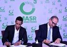 O3 مصر: تهدد محمد رمضان بعد تعاقده مع شركات إنتاج أخرى
