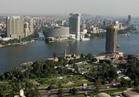 الأرصاد: طقس الاثنين معتدل والعظمى في القاهرة 34 درجة