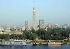 الأرصاد: طقس الجمعة مائل للحرارة والعظمى في القاهرة 36 درجة
