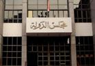 تأجيل دعوى منع دخول اللاجئين إلى مصر لـ ١٧ أغسطس