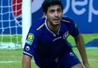 إيقاف أيمن أشرف نجم سموحه 4 مباريات لسوء السلوك