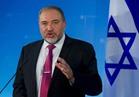 ليبرمان: إسرائيل لن تسمح لإيران ببناء قواعد لها في سوريا
