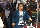 """""""هجرس"""" تستعرض تجربة مصر في التصدى للعنف ضد المرأة ذات الإعاقة"""