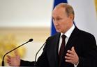 بوتين: روسيا تدعم كافة بنود اتفاقية باريس للمناخ