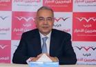 """حزب """"المصريين الأحرار"""" يرفض التخوين والإرهاب الفكري فى قضية تعيين الحدود"""