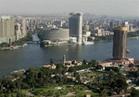 الأرصاد: طقس «الأحد» حار على الوجه البحري.. والعظمى في القاهرة 38 درجة