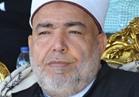 14 ساحة و72 مسجدًا لإقامة شعائر صلاة عيد الفطر بالبحر الأحمر
