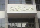 تأجيل دعوى بطلان حجب موقع قناة الشرق القطرية لـ1 أغسطس