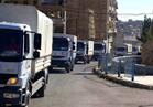 الاعتداء علي قافلة إنسانية بمدينة حرستا شرق دمشق