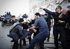مقتل رجل أمن وإصابة إثنين في انفجار غرب العاصمة البحرينية