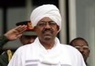 البشير يتوجه إلى السعودية لدعم المبادرة الكويتية لحل الأزمة القطرية