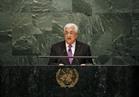 الرئيس الفلسطينى يبدأ زيارة رسمية للصين