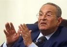 «تشريعية النواب»: إعلان حالة الطوارئ «دستورى».. وعرضه على المجلس خلال 7 أيام