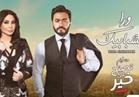 """تامر حسني و إليسا يطرحان دويتو """"ورا الشبابيك"""" عبر أنغامي"""